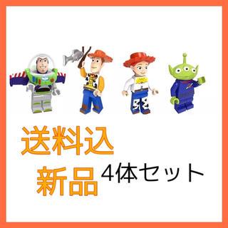 トイストーリー(トイ・ストーリー)の4体セット トイストーリー ミニフィグ レゴ 互換品 ☆新品☆(知育玩具)