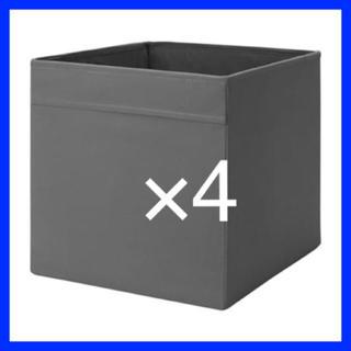 イケア(IKEA)のIKEA DRÖNA ドローナ ボックス グレー 4つ (ケース/ボックス)