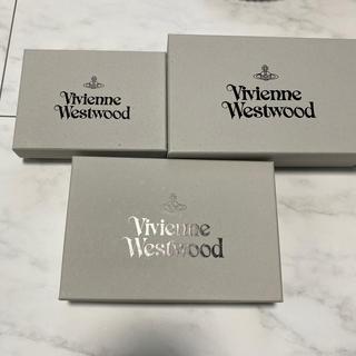 ヴィヴィアンウエストウッド(Vivienne Westwood)のVivienne Westwood空箱(その他)
