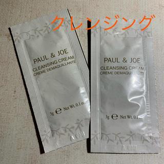 ポールアンドジョー(PAUL & JOE)のポール&ジョー クレンジングクリーム(クレンジング/メイク落とし)