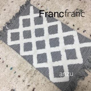 Francfranc - フランフラン  フリンジマット グレー