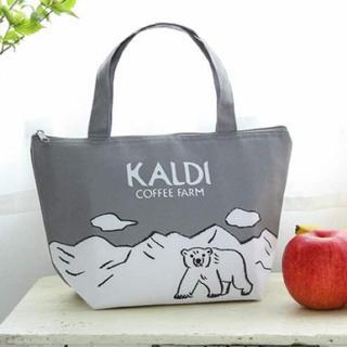 カルディ(KALDI)のカルディ オリジナル 保冷バッグ 付録(弁当用品)