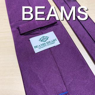 ビームス(BEAMS)の【美品】BEAMS パープル ソリッド ネクタイ(ネクタイ)