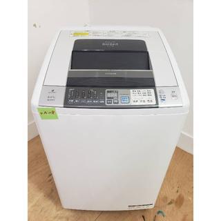 日立 - HITACHI洗濯乾燥器 ビートウォッシュ 8kg東京神奈川限定送料無料!118