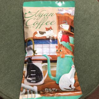 カルディ(KALDI)のカルディ コーヒー豆(コーヒー)