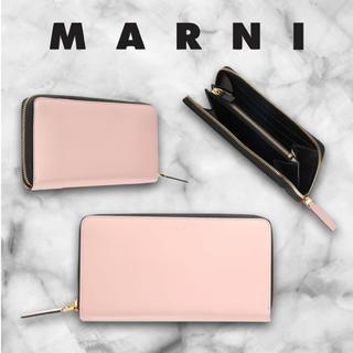 マルニ(Marni)の新品未使用 MARNI☆マルニ コンチネンタルウォレット ピンク 長財布(財布)