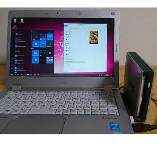 オリンパス(OLYMPUS)のパソコン専用OLMPUS オリンパス MOドライブ(PC周辺機器)