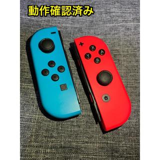 ニンテンドースイッチ(Nintendo Switch)の Switch Joy-Con (L) ネオンブルー / (R) ネオンレッド(その他)