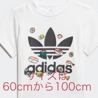 adidas - adidas お寿司コラボ 子供服 半袖 サイズは60cmから100cm
