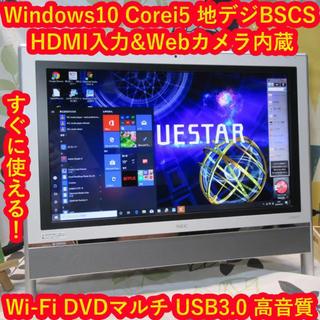 NEC - Win10/Corei5/メ4G/HD1T/地デジBSCS/カメラ/HDMI入力