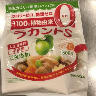 サラヤ(SARAYA)のラカントS 800gx2袋(ダイエット食品)