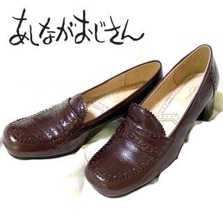 フォローで200円引き★あしながおじさん レザーパンプス 革靴 本革
