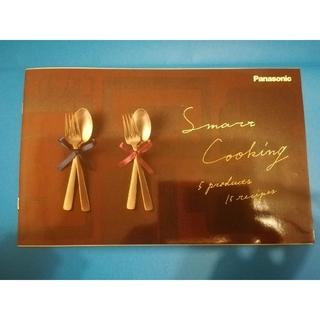 パナソニック(Panasonic)のSmart Cooking 5 products 15 recipes(料理/グルメ)