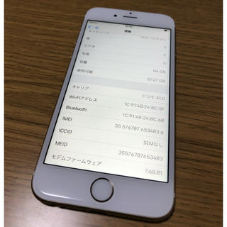 アイフォーン(iPhone)のiPhone6s 64GB simフリー 美品 完動品(スマートフォン本体)