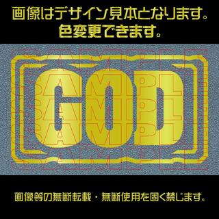 No.50 GOD カッティングステッカー(パチンコ/パチスロ)