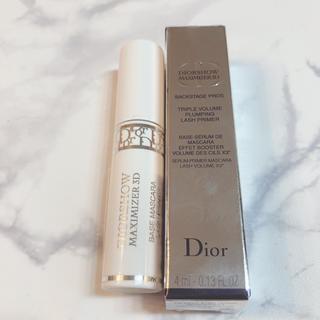 ディオール(Dior)の♡ディオールショウマキシマイザー3D 001♡(マスカラ下地/トップコート)