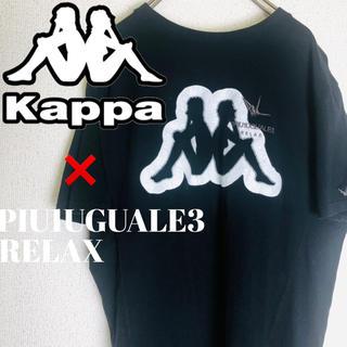 ウノピゥウノウグァーレトレ(1piu1uguale3)のKappa×1PIU1UGUALE3 RELAX 刺繍ワッペン 半袖Tシャツ(Tシャツ/カットソー(半袖/袖なし))