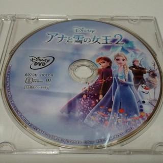 ディズニー(Disney)のアナと雪の女王2 DVDディスク (アニメ)