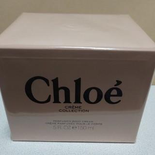 クロエ(Chloe)のクロエ ボディークリーム(ボディクリーム)