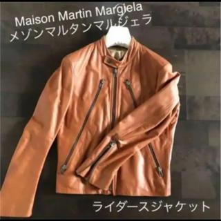 マルタンマルジェラ(Maison Martin Margiela)のMaison Martin Margiela ライダース ジャケット(ライダースジャケット)