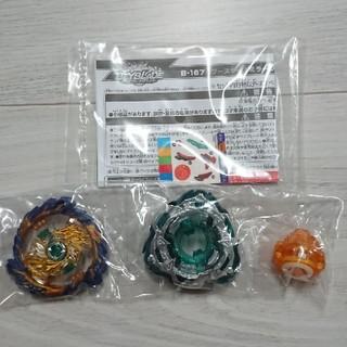 タカラトミー(Takara Tomy)のミラージュファブニル 星4 ベイブレード(キャラクターグッズ)