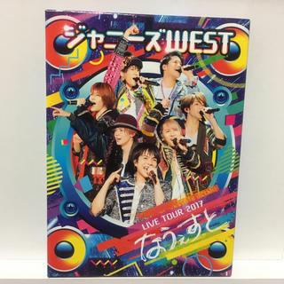 ジャニーズWEST - ジャニーズWEST LIVE TOUR 2017 なうぇすと 初回仕様 DVD