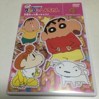 バンダイ(BANDAI)のクレヨンしんちゃん TV版傑作選 第8期シリーズ 4 DVD(アニメ)