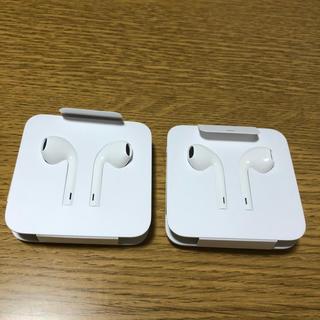 アップル(Apple)のApple イヤホン Apple純正品 新品未使用(ヘッドフォン/イヤフォン)