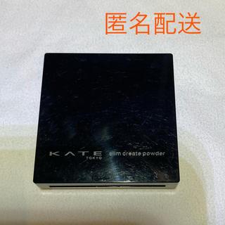 ケイト(KATE)のルブタン様専用 ケイト スリムクリエイトパウダーN EX-1(フェイスパウダー)