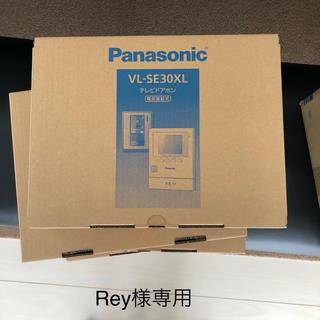 パナソニック(Panasonic)のTVドアホン パナソニック VL-SE30XL(防犯カメラ)