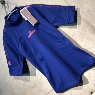 レア adidas by stella mccartney ブルーラッシュガード