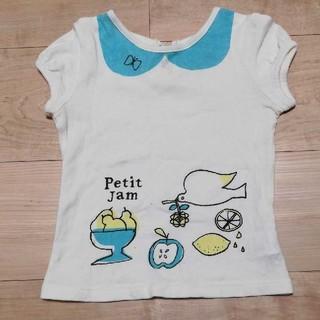 プチジャム(Petit jam)のPetit jam Tシャツ 100センチ(Tシャツ/カットソー)