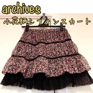 archives - archives 花柄シフォンスカート ブラック ピンク アルシーブ アルシーヴ