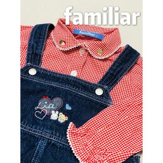 ファミリア(familiar)のファミリア ブラウス&ジャンパースカート 2点セット 美品 80(シャツ/カットソー)