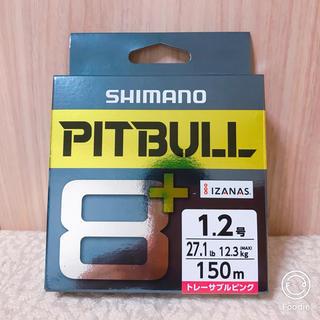 シマノ(SHIMANO)のシマノ ピットブル8+ LD-M51T 150m 1.2号 トレーサブルピンク(釣り糸/ライン)