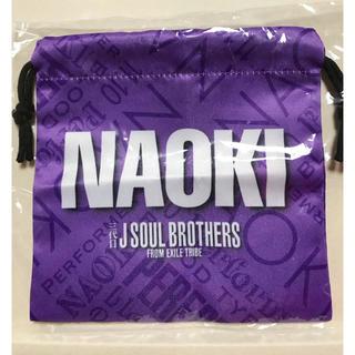 サンダイメジェイソウルブラザーズ(三代目 J Soul Brothers)のNAOKI 巾着(キャラクターグッズ)