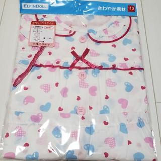 西松屋 - 新品未開封さわやか素材前開き半袖パジャマ110センチ