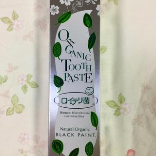 ロクシタン(L'OCCITANE)の【新品未使用品】ブラックペイントの歯磨き粉✧₊⁎❝᷀ົཽ≀ˍ̮❝᷀ົཽ⁎⁺˳✧(歯磨き粉)