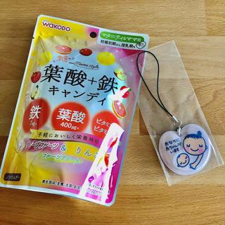 ワコウドウ(和光堂)の葉酸+鉄分キャンディ(その他)