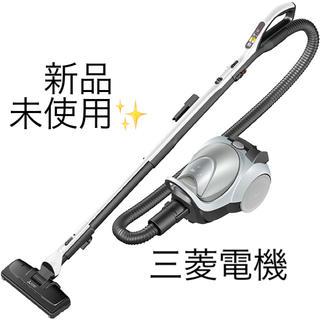 ミツビシデンキ(三菱電機)の【三菱電機】掃除機:be-k TC-FM2X(掃除機)