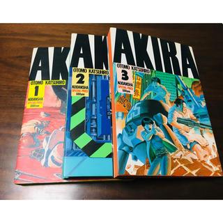 コウダンシャ(講談社)のAKIRA 1巻〜3巻(青年漫画)