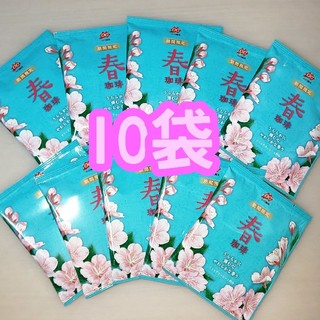 小川珈琲 - 10袋❇️小川珈琲❇️期間限定❇️春 珈琲❇️ドリップコーヒー
