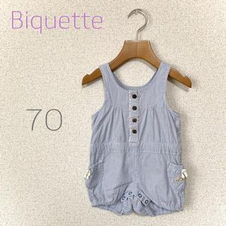 ビケット(Biquette)のBiquette ヒッコリーロンパース サイズ70(ロンパース)