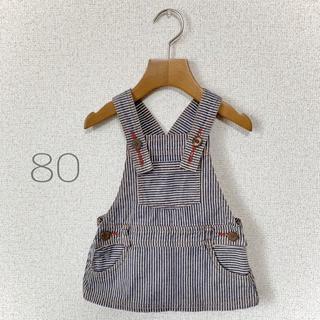 ヒッコリージャンパースカート/ワンピース サイズ80(ワンピース)