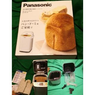 パナソニック(Panasonic)のpanasonic SD-BMS106-NW 中古美品(ホームベーカリー)