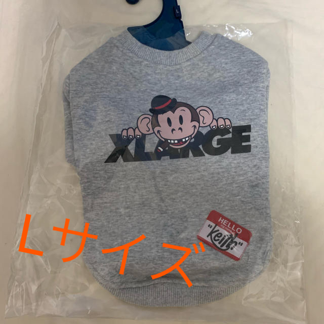 XLARGE(エクストララージ)のXLARGE スエット Lサイズ ペット 犬服 その他のペット用品(犬)の商品写真