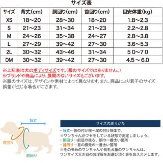 XLARGE(エクストララージ)の【meyumeyu様専用】XLARGE タンクトップ(冷感、虫除け) Sサイズ その他のペット用品(犬)の商品写真