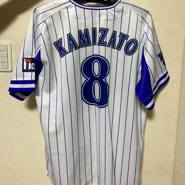 横浜DeNAベイスターズ(ヨコハマディーエヌエーベイスターズ)の神里和毅 ユニホーム スポーツ/アウトドアの野球(応援グッズ)の商品写真