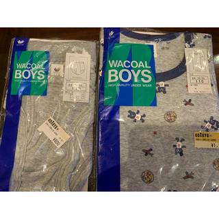 ワコール(Wacoal)のワコール 男の子 Tシャツ肌着 パンツ 新品 下着(下着)