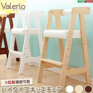ハイタイプキッズチェア 椅子(ハイバックチェア)